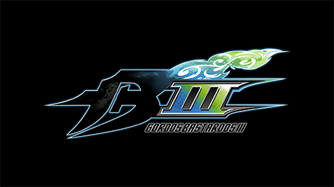 Logo Gordeador: The King of Fighters XIII