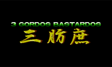 Logo Gordeador: Double Dragon