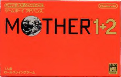 Mother1_2