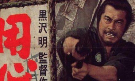 Cine 03: Yojimbo