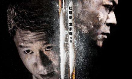 Cine 62: Drug War
