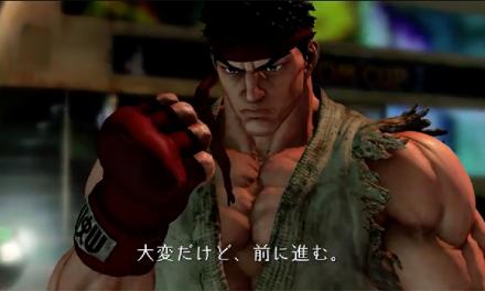 Y Capcom la dejó caer: Street Fighter V