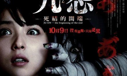 Cine 113: La Maldición: El Inicio del Fin