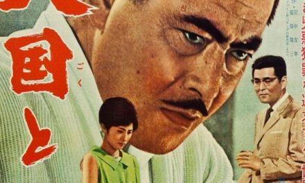 Cine 192: Asia (I)