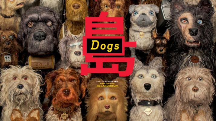 Cine 205: Isla de perros
