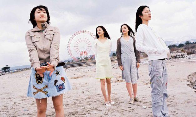 Cine 210: Asia (II)