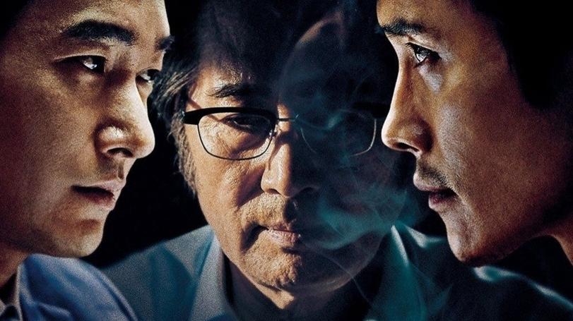 Cine 255: Favorita Semanal: Inside men