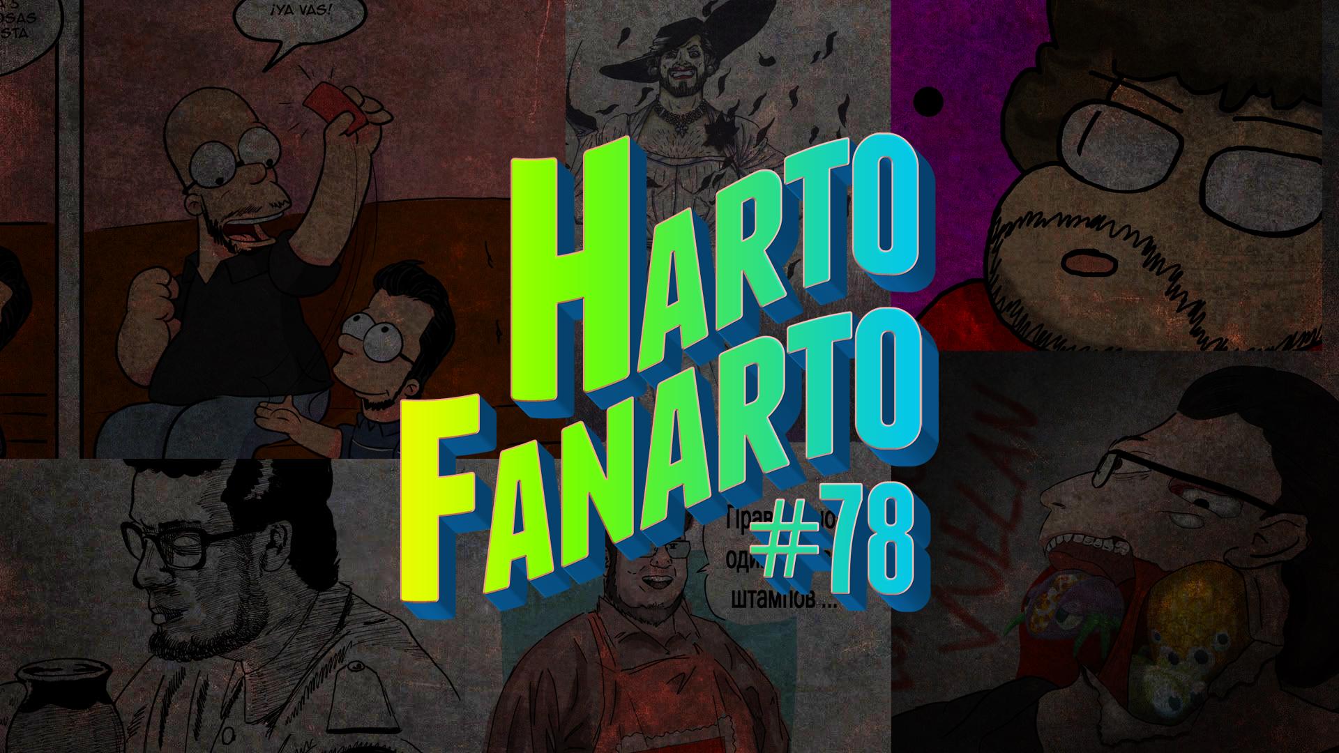 Harto Fanarto #78